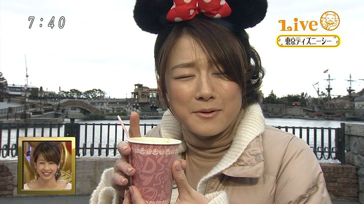 oshima20121231_12.jpg