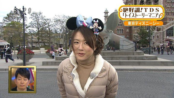 oshima20121231_18.jpg
