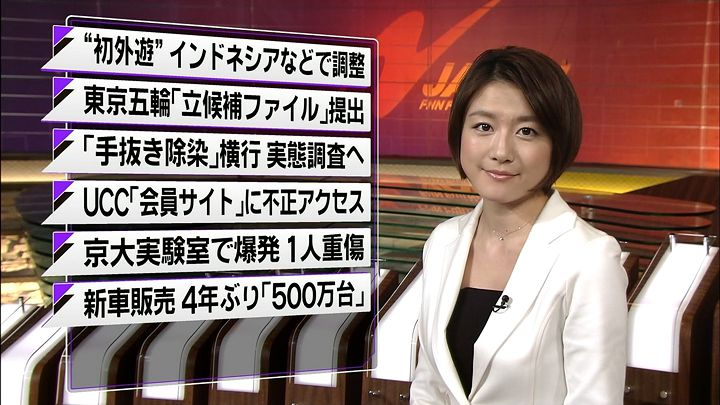 oshima20130107_11.jpg
