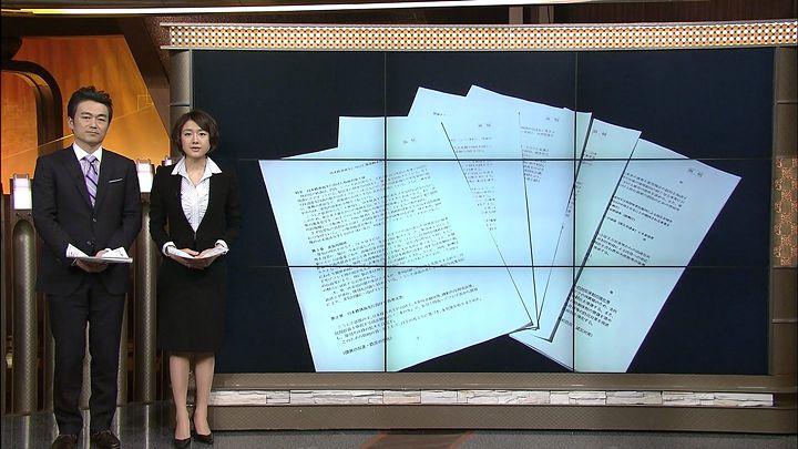 oshima20130110_02.jpg