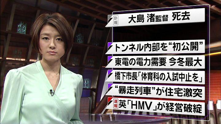 oshima20130115_04.jpg