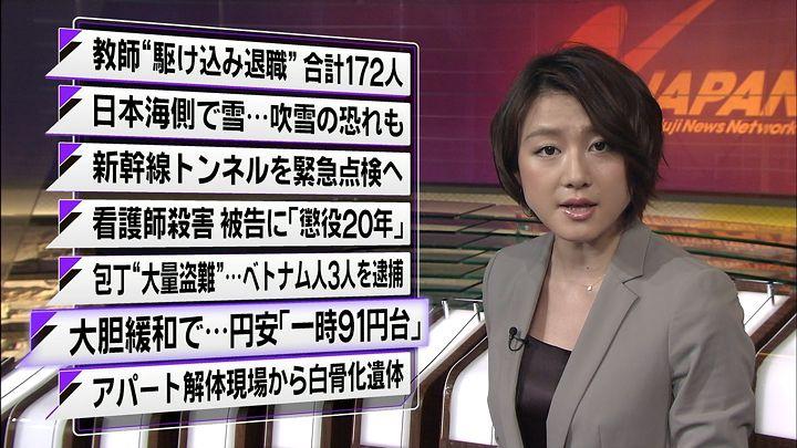 oshima20130125_10.jpg