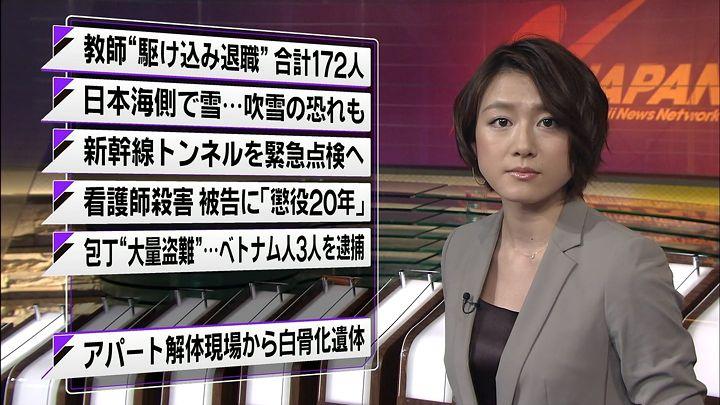 oshima20130125_11.jpg