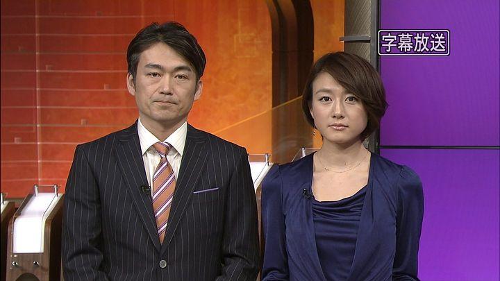 oshima20130129_01.jpg