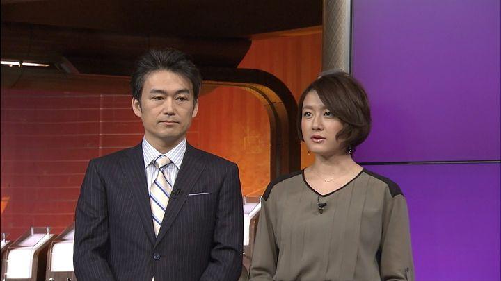 oshima20130201_01.jpg