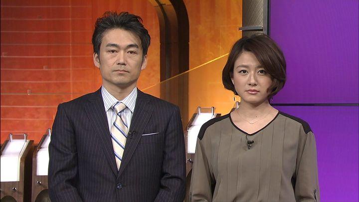oshima20130201_03.jpg
