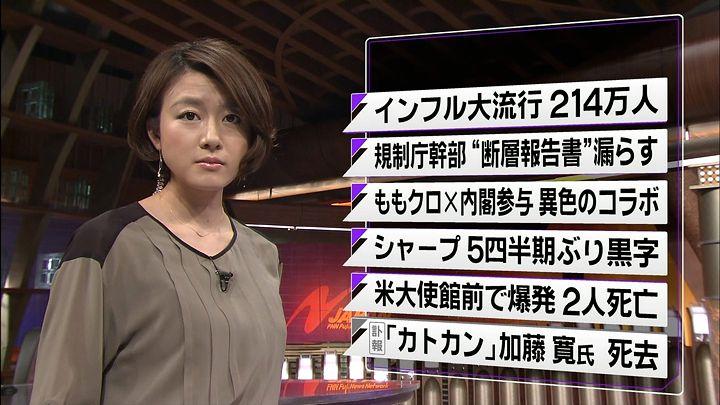 oshima20130201_06.jpg