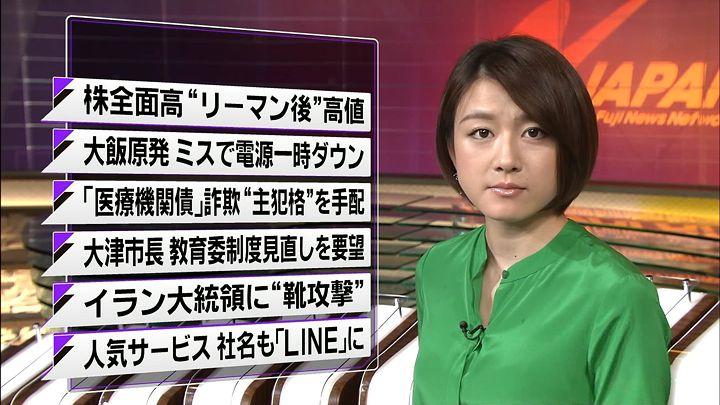 oshima20130206_06.jpg