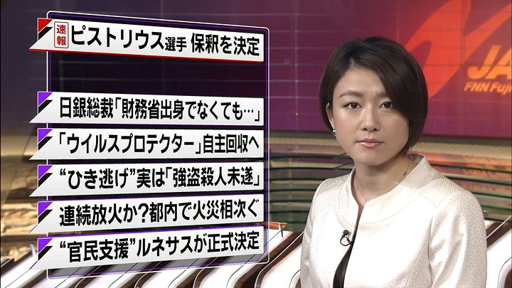 oshima20130222_06.jpg