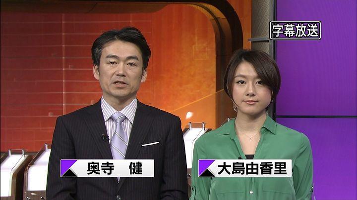 oshima20130226_02.jpg