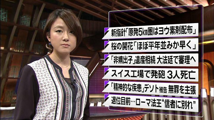oshima20130227_08.jpg