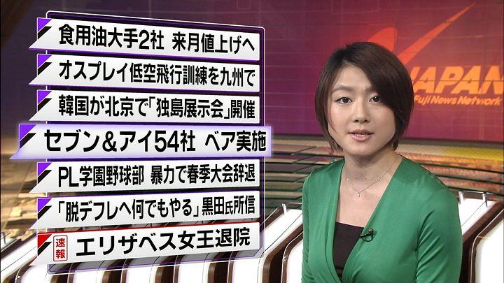 oshima20130304_13.jpg