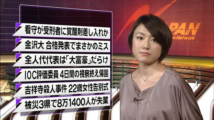oshima20130308_13.jpg