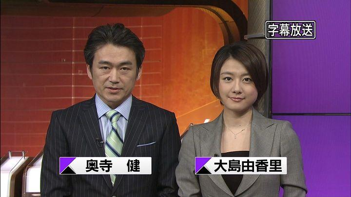 oshima20130312_02.jpg