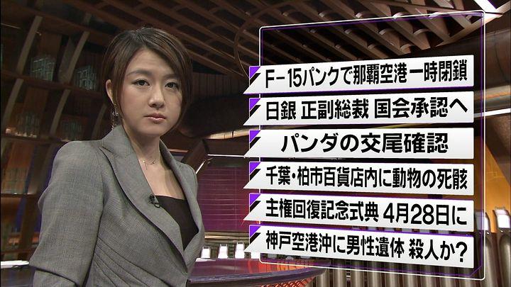 oshima20130312_09.jpg