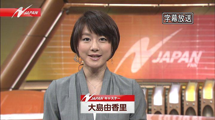 oshima20130327_03.jpg
