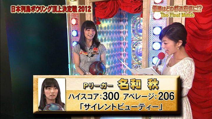 shono20121229_12.jpg