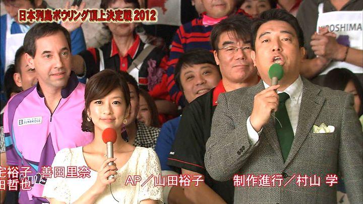 shono20121229_14.jpg