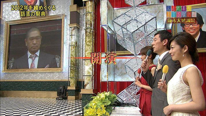 shono20121229_17.jpg