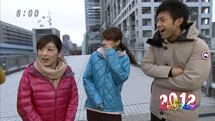 shono20121231_01.jpg