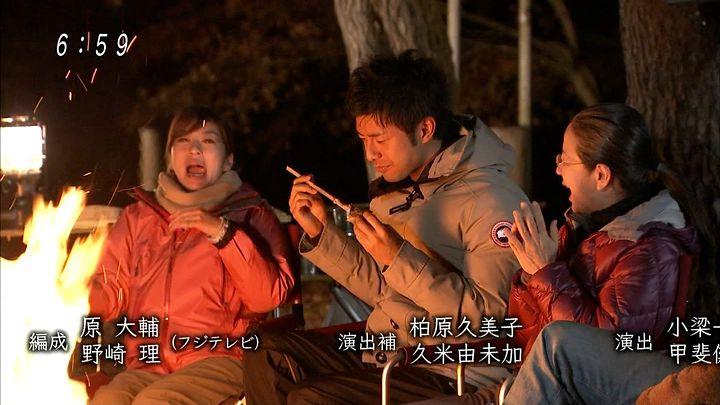shono20121231_58.jpg