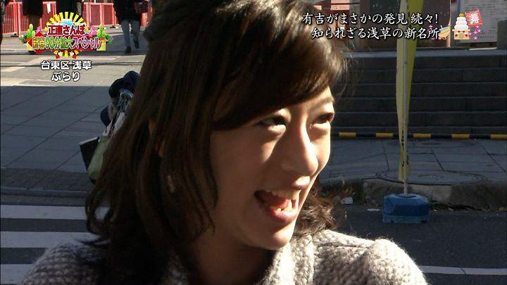 shono20130105_01.jpg