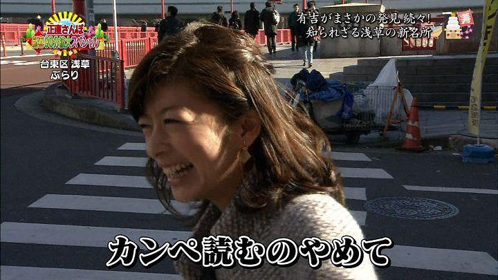 shono20130105_02.jpg