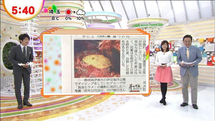 shono20130107_01.jpg