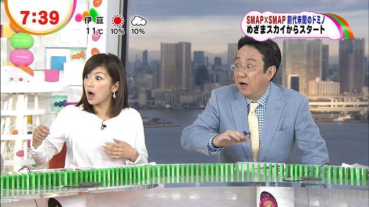shono20130107_16.jpg