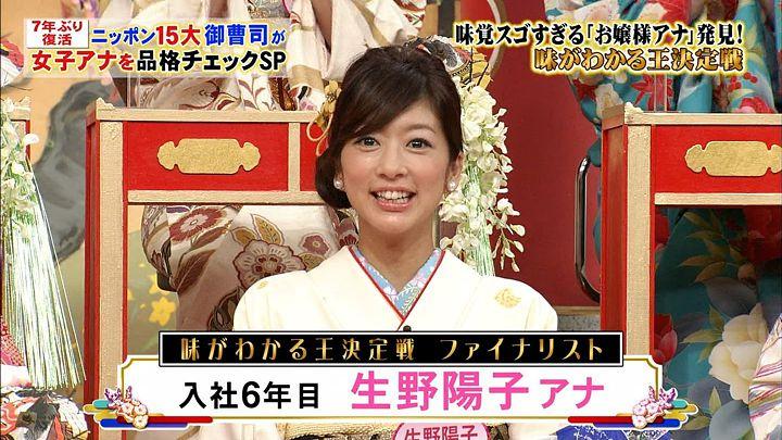 shono20130107_19.jpg