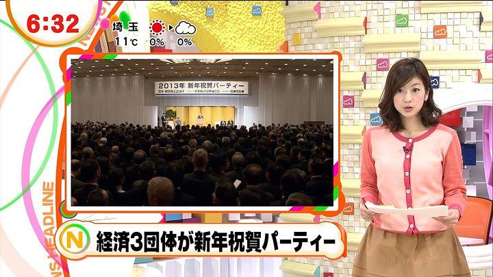 shono20130108_03.jpg