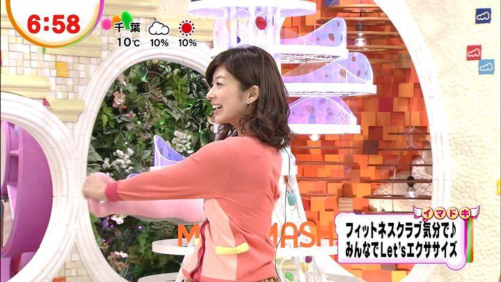 shono20130108_06.jpg