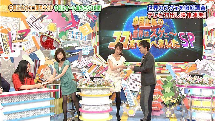 shono20130108_09.jpg