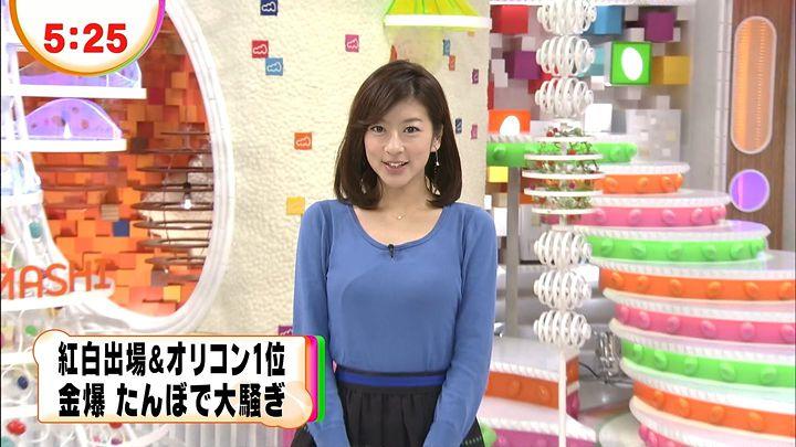 shono20130109_02.jpg