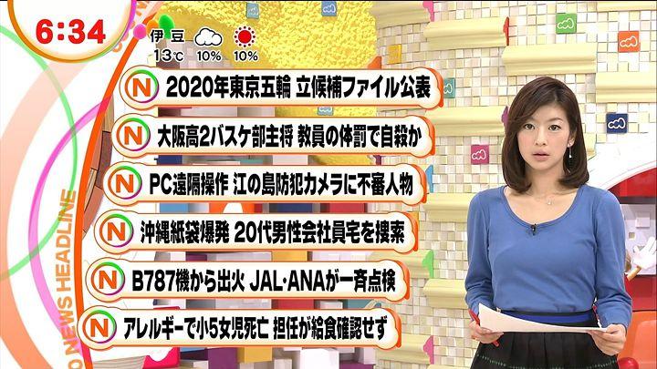 shono20130109_05.jpg