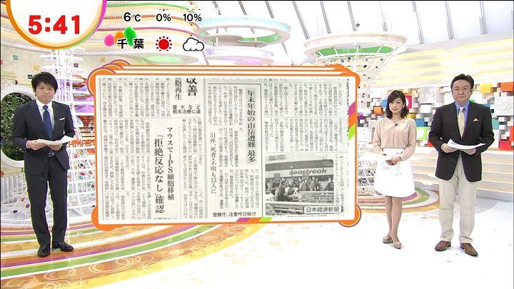 shono20130110_01.jpg