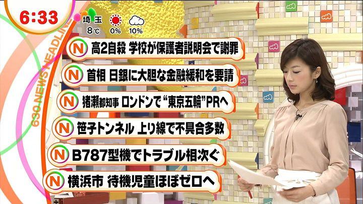 shono20130110_03.jpg