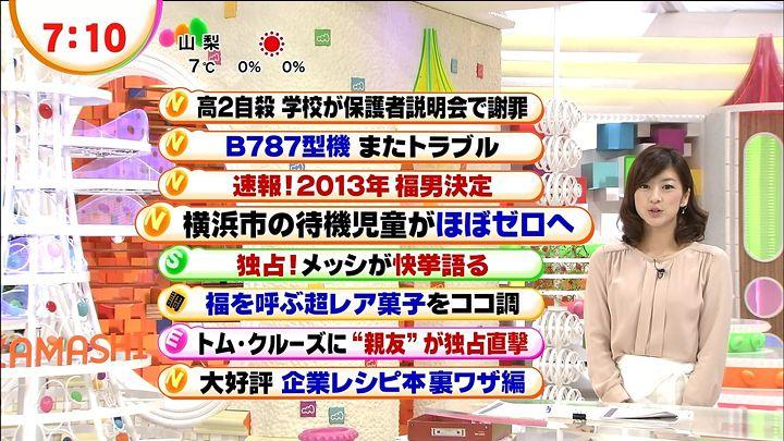 shono20130110_05.jpg