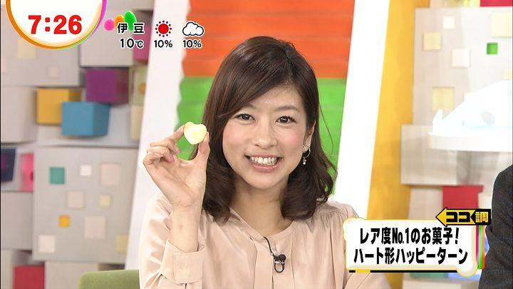 shono20130110_06.jpg