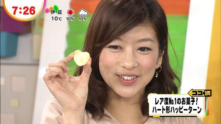 shono20130110_07.jpg