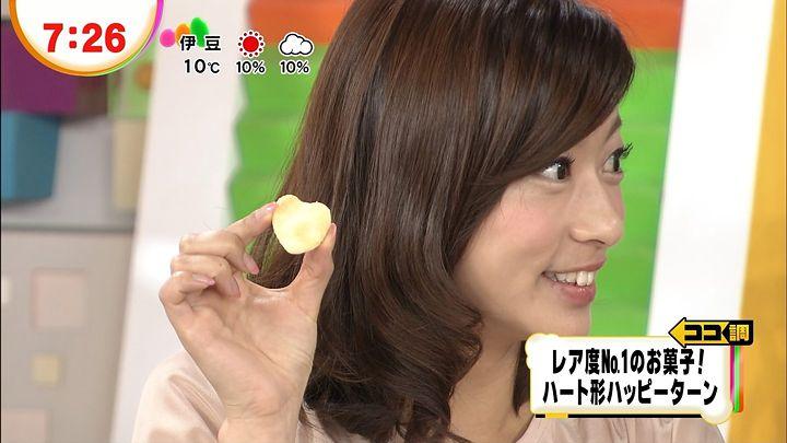 shono20130110_08.jpg