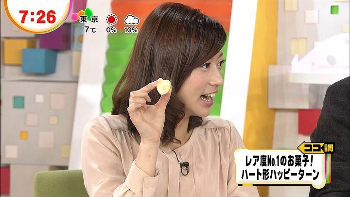 shono20130110_09.jpg