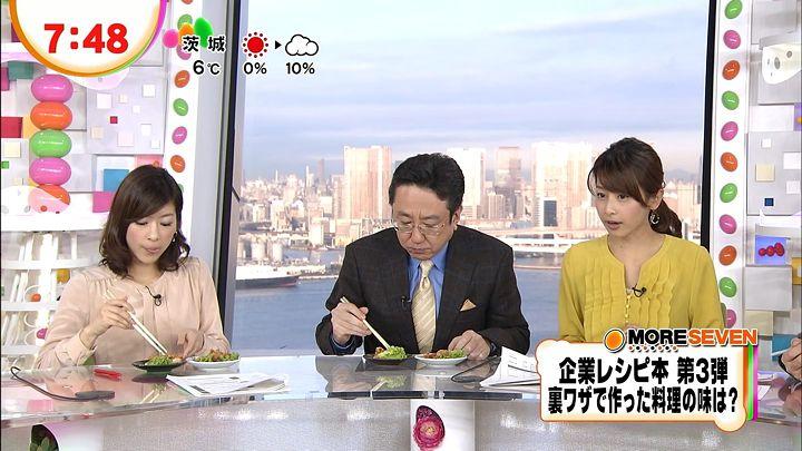 shono20130110_10.jpg