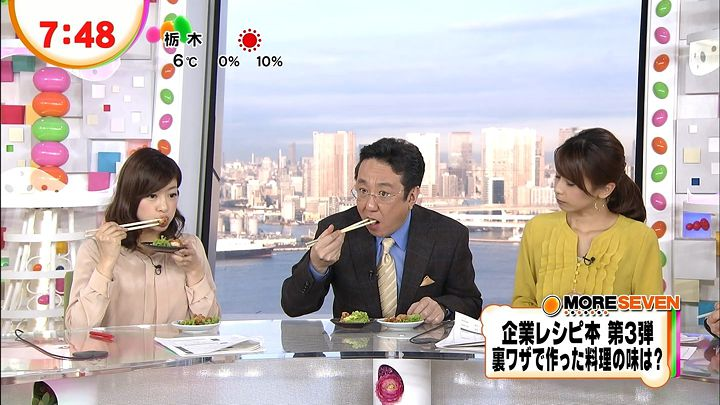 shono20130110_11.jpg