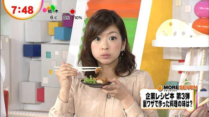 shono20130110_13.jpg