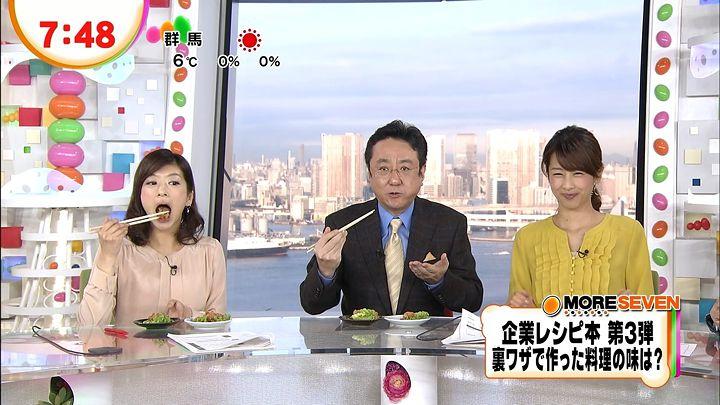 shono20130110_15.jpg