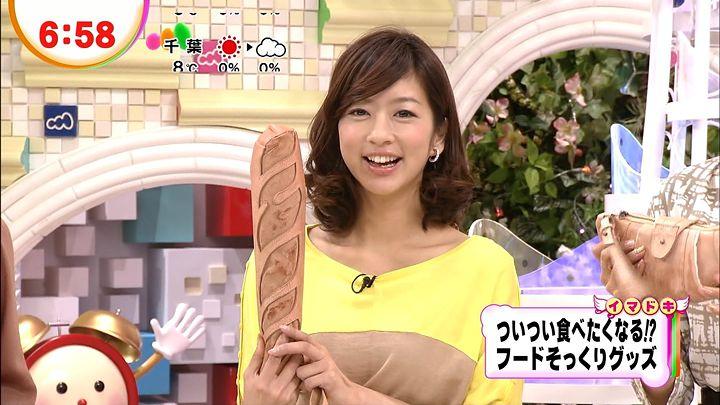 shono20130111_02.jpg