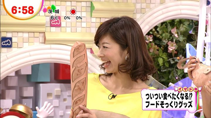 shono20130111_03.jpg