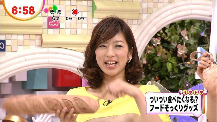 shono20130111_04.jpg