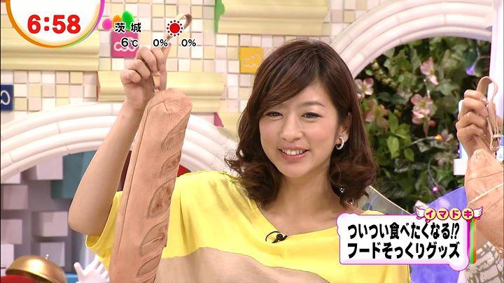 shono20130111_05.jpg